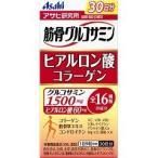 筋骨グルコサミン ヒアルロン酸コラーゲン 30日分 ( 270粒 )/ 筋骨グルコサミン ( サプリ サプリメント コンドロイチン サメ軟骨エキス )