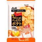 リセットボディ ベイクドポテト ( 16.5g*4袋入 )/ リセットボディ ( リセットボディ ベイクドポテト お菓子 おやつ )