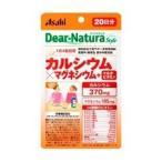 ディアナチュラスタイル カルシウム*マグネシウム+マルチビタミン 20日 ( 80粒 )/ Dear-Natura(ディアナチュラ)