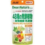 Yahoo!爽快ドラッグディアナチュラスタイル 48種の発酵植物*食物繊維・乳酸菌 60日分 ( 240粒 )/ Dear-Natura(ディアナチュラ) ( ぽんかん )