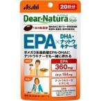 Yahoo!爽快ドラッグディアナチュラスタイル EPA*DHA・ナットウキナーゼ 20日分 ( 80粒 )/ Dear-Natura(ディアナチュラ) ( ナットウキナーゼ )