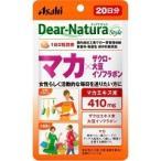 Yahoo!爽快ドラッグディアナチュラスタイル マカ*ザクロ・大豆イソフラボン 20日分 ( 40粒 )/ Dear-Natura(ディアナチュラ)