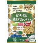リセットボディ 雑穀せんべい のり塩味 ( 22g*4袋入 ) /  リセットボディ ( お菓子 おやつ )