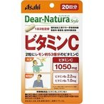 Yahoo!爽快ドラッグディアナチュラスタイル ビタミンC 20日分 ( 40粒 )/ Dear-Natura(ディアナチュラ)