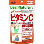 Yahoo!爽快ドラッグディアナチュラスタイル ビタミンC 60日分 ( 120粒 )/ Dear-Natura(ディアナチュラ)