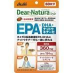 ディアナチュラスタイル EPA*DHA+ナットウキナーゼ 60日分 ( 240粒 )/ Dear-Natura(ディアナチュラ)
