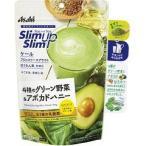 スリムアップスリム 4種のグリーン野菜&アボカドハニー ( 200g )/ スリムアップスリム