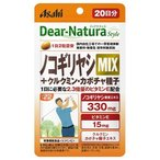 Yahoo!爽快ドラッグディアナチュラスタイル ノコギリヤシMIX 20日 ( 40粒 )/ Dear-Natura(ディアナチュラ)