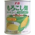 もろこし畑 北海道産 スイートコーン うらごしタイプ 缶 ( 230g )/ フルーツバスケット