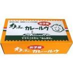 オラッチェ カレールウ お子様用 ( 115g*2パック )/ オラッチェ