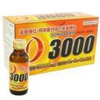 ドルドミン 3000 ( 100mL*10本入 ) ( 栄養ドリンク 滋養強壮 )