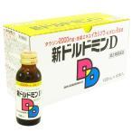 (第2類医薬品)新ドルドミンD ( 100mL*10本入 )