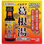 (第2類医薬品)イルケア 葛根湯 ( 30mL*3本入 )