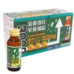ドルドミン タウリン3000mg(緑箱) ( 100mL*10本入 ) ( 栄養ドリンク 滋養強壮 )