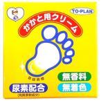 トプラン かかとクリーム ( 110g )/ トプラン ( フットケア 乾燥対策 )