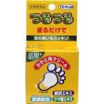 トプラン かかと用クリーム ( 30g )/ トプラン