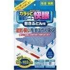 カラッと快適除湿シート 敷きぶとん用 98X102cm ( 1枚入 ) ( 除湿剤 湿気取り カビ )
