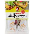オタフク 専門店の味 山芋パウダー ( 8.5g*2袋入 )/ 専門店の味