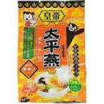 皇帝太平燕 チキン味 ( 5食入 )