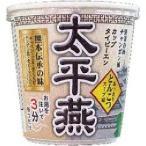 太平燕カップ とんこつ ( 1コ入 )