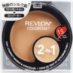 レブロン カラーステイ 2-IN-1 コンパクトメイクアップ+コンシーラー 015 ( 12.3g )/ レブロン(REVLON)