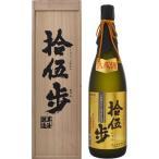 寿海酒造 拾伍歩(じゅうごねんのあゆみ) 芋焼酎 36度 ( 1800mL )