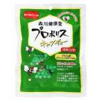 プロポリスキャンディー ( 100g ) ( ミツバチ お菓子 激安 )