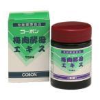 コーボン 梅肉酵母エキス ( 115g )/ コーボン