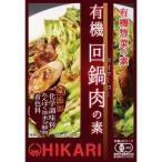 光食品 有機回鍋肉の素 ( 100g )