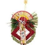 正月飾り リース飾り 春雅 NR-152 ( 1コ入 )