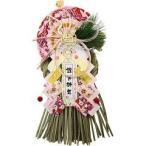 正月飾り 玄関飾り 春彩 ND-151 ( 1コ入 )