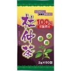 (アウトレット)【訳あり】杜仲茶 ( 2g*50包 )/ YUWA(ユーワ)