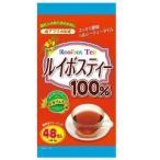 ルイボスティー100% ( 2g*48包 )/ YUWA(ユーワ)