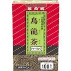 (アウトレット)【訳あり】烏龍茶 ( 100包 ) ( 烏龍茶 ウーロン茶 お茶 )
