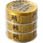 伊藤食品 鮪ライトツナフレーク・油漬 22353 ( 70g*3缶入 )