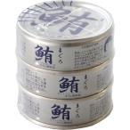 伊藤食品 鮪ライトツナフレーク・オイル無添加 22352 ( 70g*3缶入 )