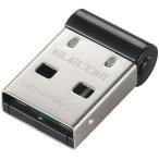 エレコム BLuetoothVer4.0USBホストアダプター LBT-UAN05C2 ( 1コ入 ) /  エレコム(ELECOM) ( ブルートゥース マウス エレコム ワイヤ...