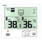 クレセル デジタル温湿度計 CR-1200W ( 1コ入 ) ( 氷結 温度計 湿度計 )