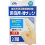 エルモ 医療用滅菌指サック Mサイズ ( 5コ入 )/ エルモ