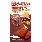 ぐーぴたっ ビスケット ショコラ ( 3枚*3袋入 )/ ぐーぴたっ ( こんにゃく クッキー ダイエット食品 おやつ )
