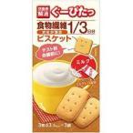 ぐーぴたっ ビスケット ミルク ( 3枚*3袋入 ) /  ぐーぴたっ ( こんにゃく クッキー ダイエット食品 おやつ )
