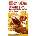 ぐーぴたっ クッキー チョコバナナ ( 標準15g*3本入 ) /  ぐーぴたっ ( こんにゃく クッキー ダイエット食品 おやつ )