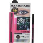 ウインクアップ マキシグレードアイライナーEX リキッド ブラック ( 1本入 )/ WINK UP(ウィンクアップ) ( コスメ 化粧品 )