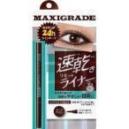 ウインクアップ マキシグレードアイライナーEX リキッド ブラウン ( 1本入 )/ WINK UP(ウィンクアップ) ( コスメ 化粧品 )