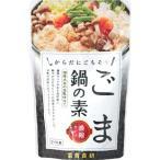 冨貴食研 ごま鍋の素 ( 150g )