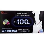 やわらかニトリル手袋 Mサイズ ( 100枚入 )/ やわらか手袋