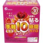 (訳あり)ニュー春魔人 衣類に貼るカイロ ミニ ( 30コ入 )/ 春魔人