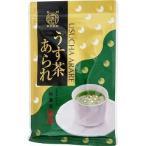 竹茗堂 うす茶あられ ハーフサイズ ( 125g )
