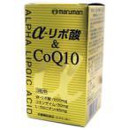 αリポ酸&CoQ10 ( 90粒入 ) ( サプリ サプリメント )