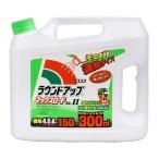 Yahoo!爽快ドラッグラウンドアップ マックスロード AL II 徳用 ( 4.5L )/ ラウンドアップ